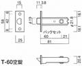 T-60空錠 KODAI取替え錠ケース フロント板付 3個