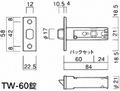 TW-60錠 KODAI取替え錠ケース フロント板付