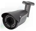 KS-BS85HJP 220万画素AHDシリーズ 屋外防滴仕様 赤外線カメラ