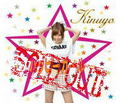3rd MAXI SINGLE「ハッピーガール」