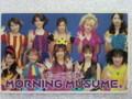 モーニング娘。 カード