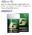 GIGASPEED POWDER MOIST 30g