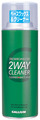 2WAY CLEANER(420ml)