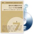 コバシャールセレクション vol.7