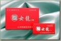 女龍(2箱 24錠)