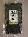 黒平豆 250g