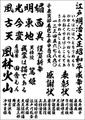 昭和書体 雲龍書体(ダウンロード版)