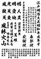 高解像度「栄泉楷行書」 (CD-ROM)