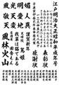 高解像度「栄泉楷書体」(ダウロード版)