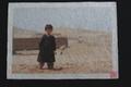 和紙プリントA4サイズ。アフガニスタンの少女01。