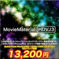 フルハイビジョン動画素材集第3段【MovieMaterial HDVJ3】ロイヤリティフリー(著作権使用料無料)