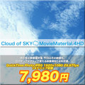 空と雲と月のフルハイビジョン動画素材集1920×1080p Cloud of SKY MovieMaterial.4HD ロイヤリティフリー(著作権使用料無料)