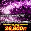 ウルトラHD動画素材集【HDVJ8 ver.4K60P】31クリップ収録ロイヤリティーフリー(著作権使用料無料)