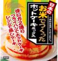お米ホットケーキミックス(100g)