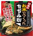 お米チヂミ粉(200g)
