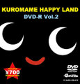 KUROMAME HAPPY LAND DVD Vol.2