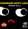 KUROMAME HAPPY LAND DVD vol1
