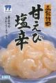 甘えび塩辛・175g(化粧箱入れ)
