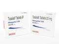 ED治療薬シアリスと同成分(タダラフィル)配合 メガリス20mg4錠