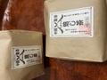 ほうじ茶(500g入り)