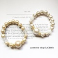 Cotton Pearl <Beauty> BR