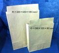 茶クラフト宅配袋(小)A4・B5用200枚パック