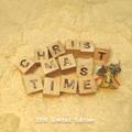 [12/25迄の期間限定販売] クリスマスタイム / くすの木の下で / 西村加奈
