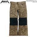 【30%OFF】RIDE OUT ライドアウト Dragon Pants(RSW9506) ドラゴンパンツ