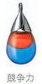 CAMESドロップ【競争力】(カラーペンダント~色彩のお守り~/全144種類)(RO-T_074)