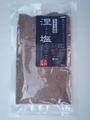 涅塩(くりしお) ヒマラヤ岩塩【ブラックソルト】 パウダータイプ 100g