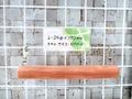 素焼きde爪とぎ ロング コーナーバー24φ(試作品8番)