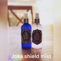 Joka Shield Mist (浄化シールドミスト)ネイビー