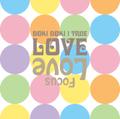 ドキドキ!True Love/Focus Love