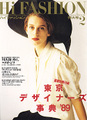 Hi FASHION no.178 Feb. 1989