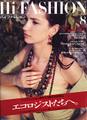 Hi FASHION no.184 Aug. 1989