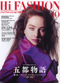 Hi FASHION no.186 Oct. 1989