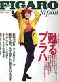 FIGARO japon no.5 Sep. 1990