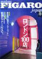 madame FIGARO japon no.258 Oct. 2003