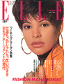 ELLE JAPON no.15 Mar. 1990