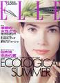 ELLE JAPON no.18 May 1990