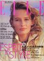 ELLE JAPON no.29 Oct. 1990
