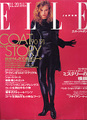 ELLE JAPON no.31 Nov. 1990