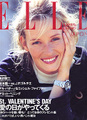 ELLE JAPON no.59 Feb. 1992