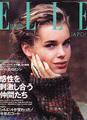 ELLE JAPON no.76 Nov. 1992