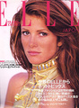 ELLE JAPON no.77 Dec. 1992