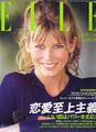 ELLE JAPON no.99 Dec. 1993