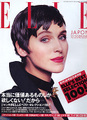 ELLE JAPON no.100 Dec. 1993
