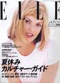 ELLE JAPON no.115 Aug. 1994