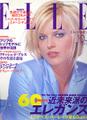 ELLE JAPON no.132 Oct. 1995