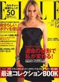 ELLE JAPON no.278 Jan. 2007